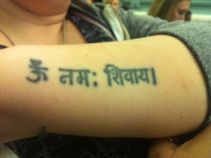 Sanskrit_Eat_Pray_Love