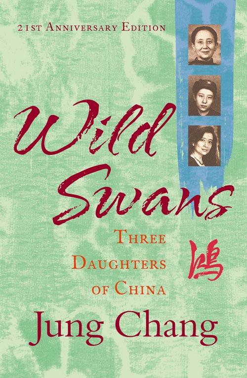 wild-swans.jpg